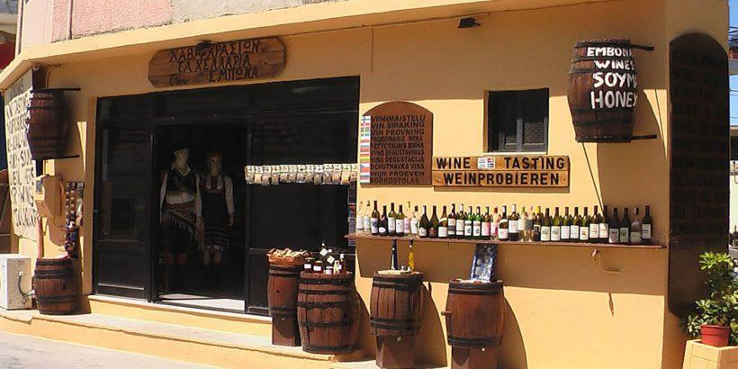 wine-tasting-embona